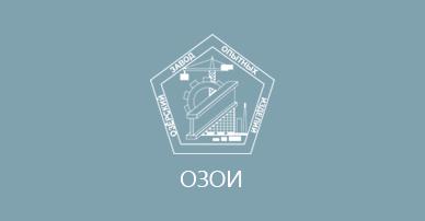 Сайт завода металлоконструкций